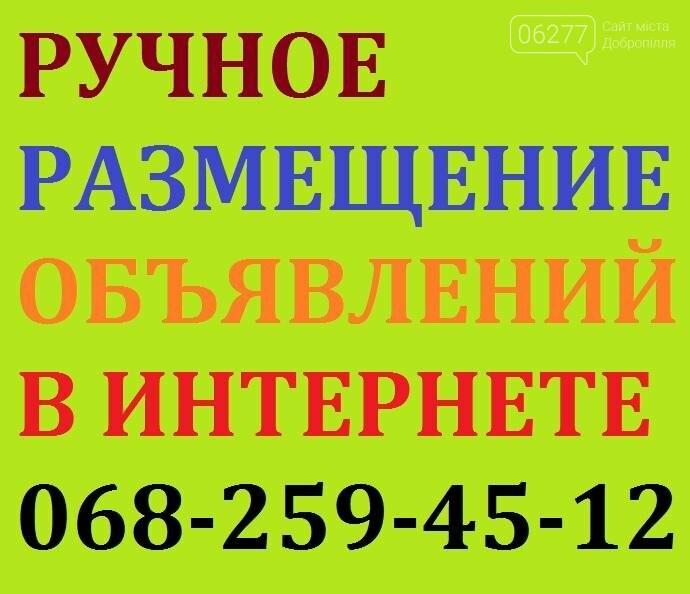 Доска объявлений реклама в интернет магазине вывод в топ yandex Академическая