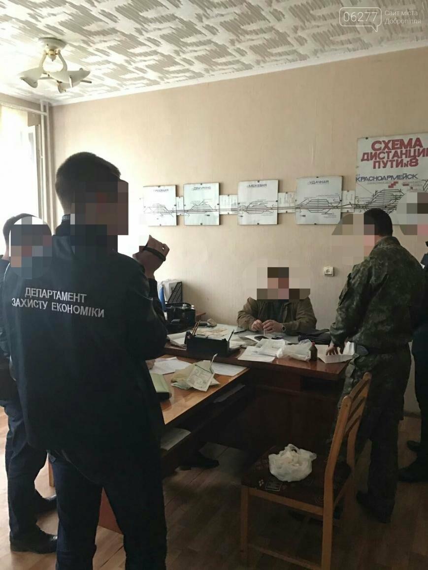Главного инженера подразделения «Укрзалізниці» в Покровске поймали на взятке, фото-2