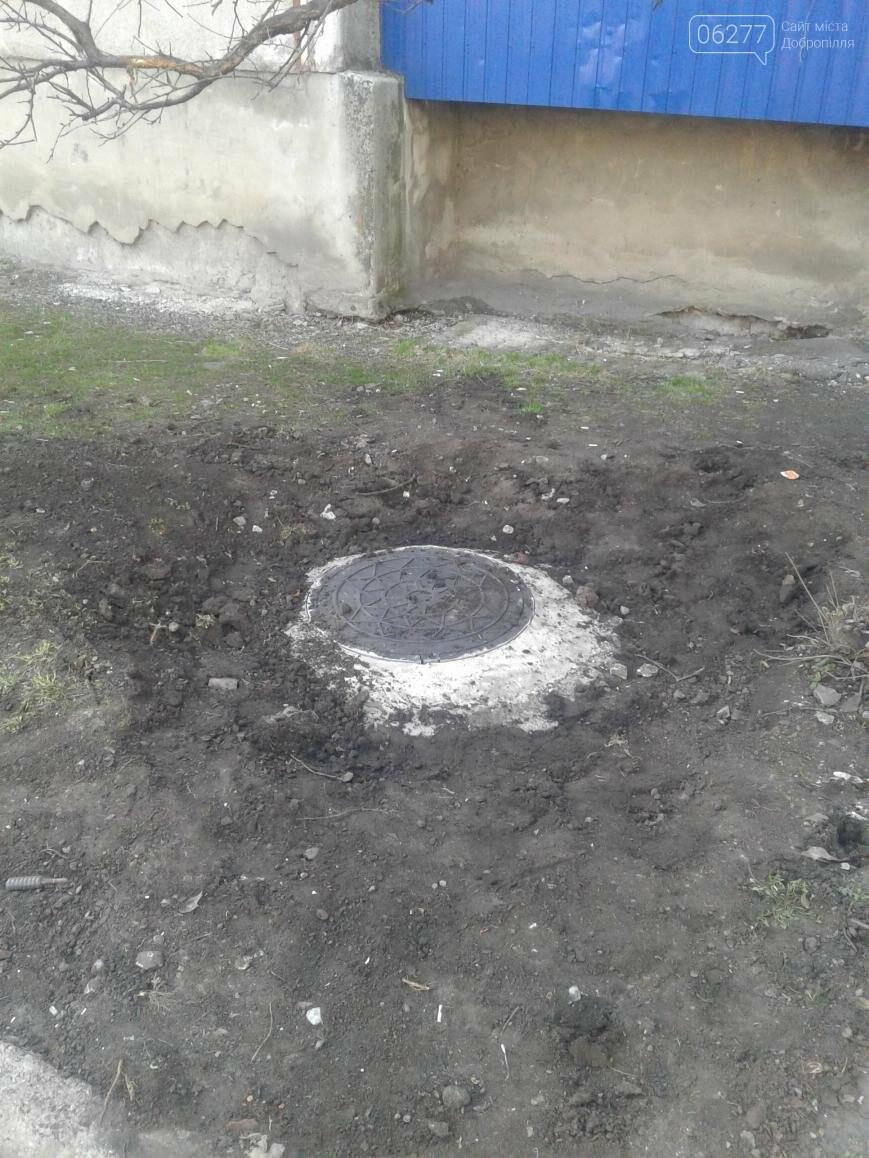 В Доброполье устанавливают пожарные гидранты, фото-1