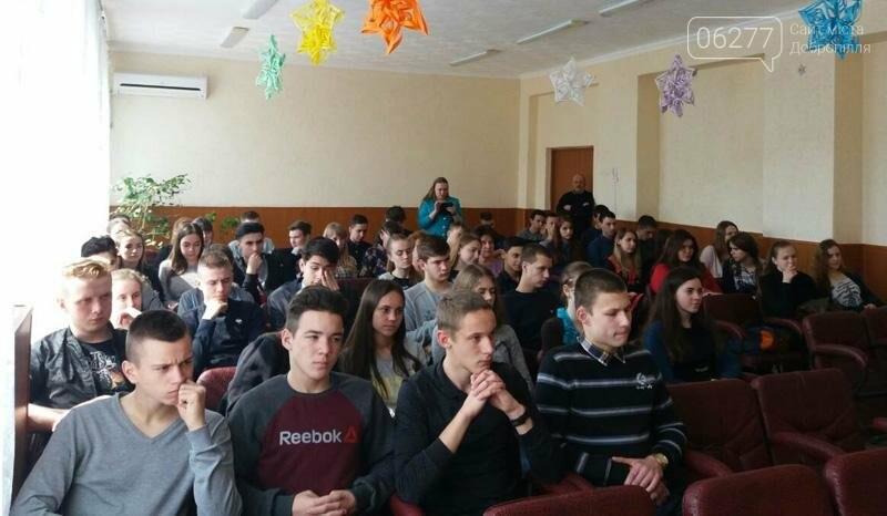 """Главный правоохранитель Доброполья провел """"полицейский урок"""" в школе, фото-2"""
