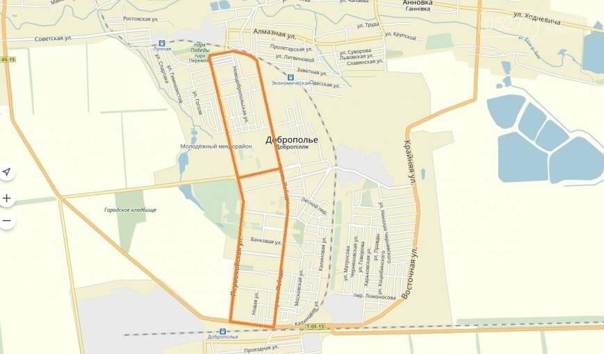 В Доброполье отремонтирут дороги на трех улицах, двух проспектах и в одном переулке, фото-1