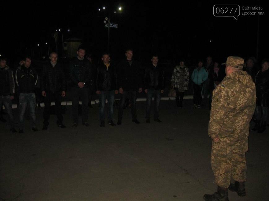 Семеро призывников из Доброполья сегодня отправились на службу, фото-1