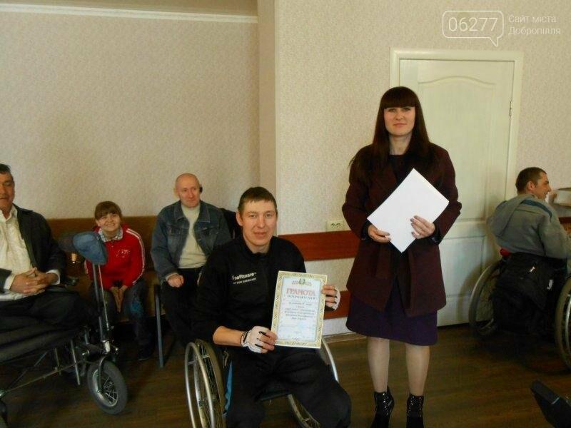 В Белицком прошли соревнования среди спортсменов-инвалидов, фото-1