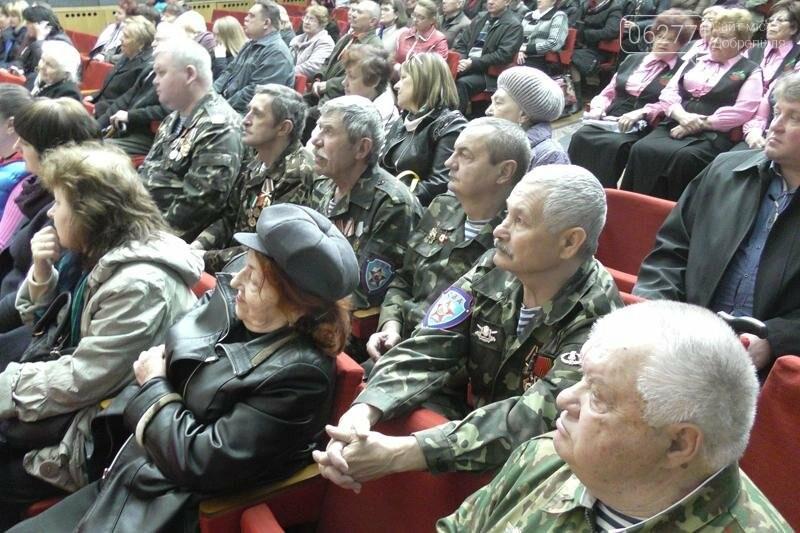 """""""Каждый четвертый житель города - пенсионер"""" - Добропольской организации ветеранов 30 лет, фото-4"""