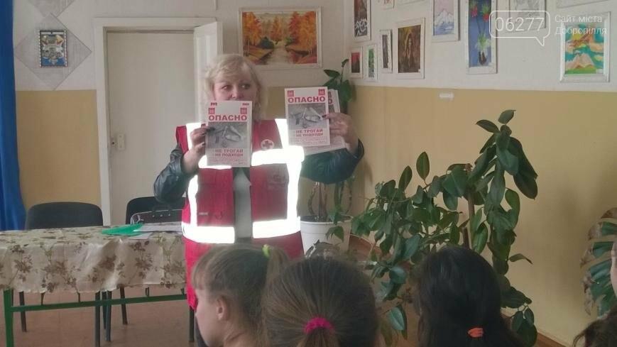 """В Святогоровской школе прошла акция """"Красный крест в учебном заведении"""", фото-1"""