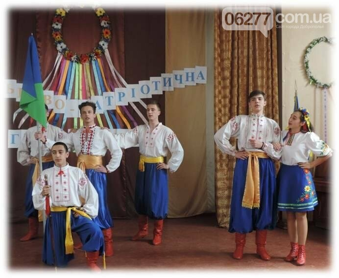 В Доброполье начался II тур военно-патриотической игры «Сокол», фото-1