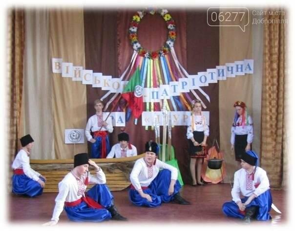 В Доброполье начался II тур военно-патриотической игры «Сокол», фото-2