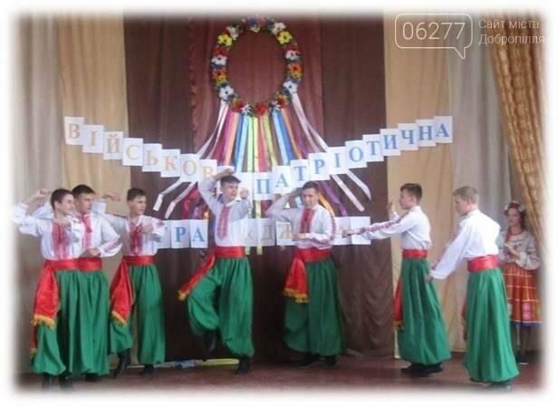 В Доброполье начался II тур военно-патриотической игры «Сокол», фото-3