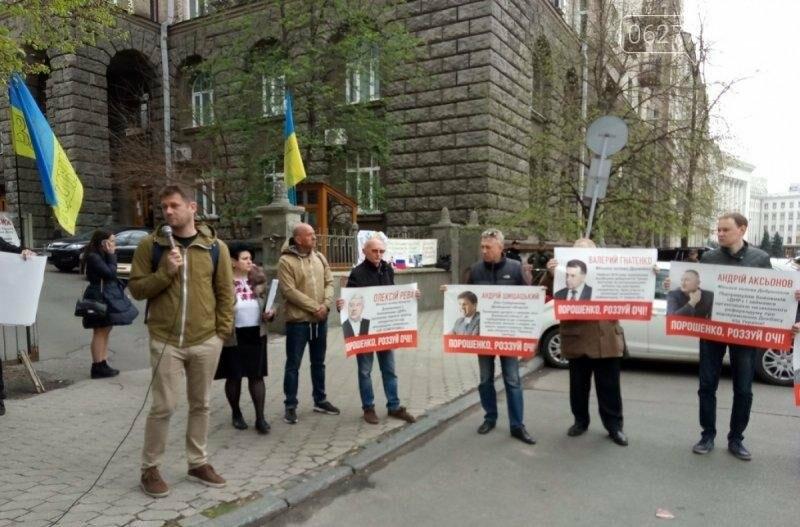 Мэра Доброполья вместе с другими чиновниками требуют привлечь к уголовной ответственности за сепаратизм, фото-1