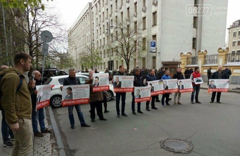 Мэра Доброполья вместе с другими чиновниками требуют привлечь к уголовной ответственности за сепаратизм, фото-4