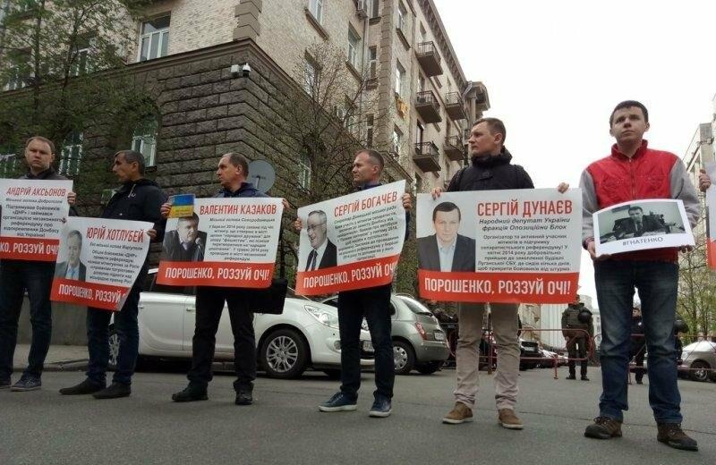 Мэра Доброполья вместе с другими чиновниками требуют привлечь к уголовной ответственности за сепаратизм, фото-3
