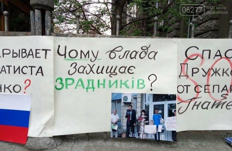 Мэра Доброполья вместе с другими чиновниками требуют привлечь к уголовной ответственности за сепаратизм, фото-2