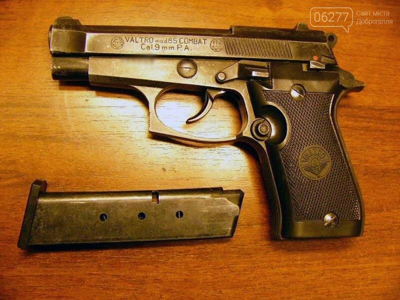 Доброполье на третьем месте по количеству сданного оружия - Покровский ОП, фото-3