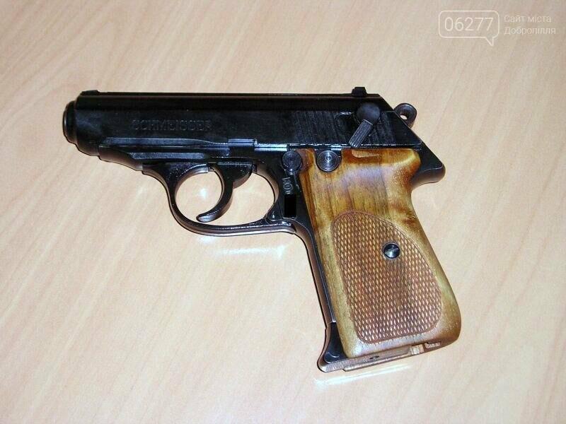 Доброполье на третьем месте по количеству сданного оружия - Покровский ОП, фото-1