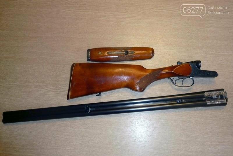 Доброполье на третьем месте по количеству сданного оружия - Покровский ОП, фото-2