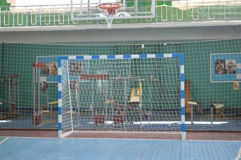 Белицкий Дворец Спорта получил новое оборудование, фото-1