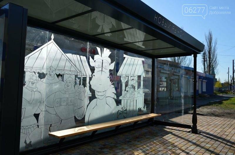 В Доброполье начали устанавливать новые остановочные павильоны на проспекте Победы, фото-1