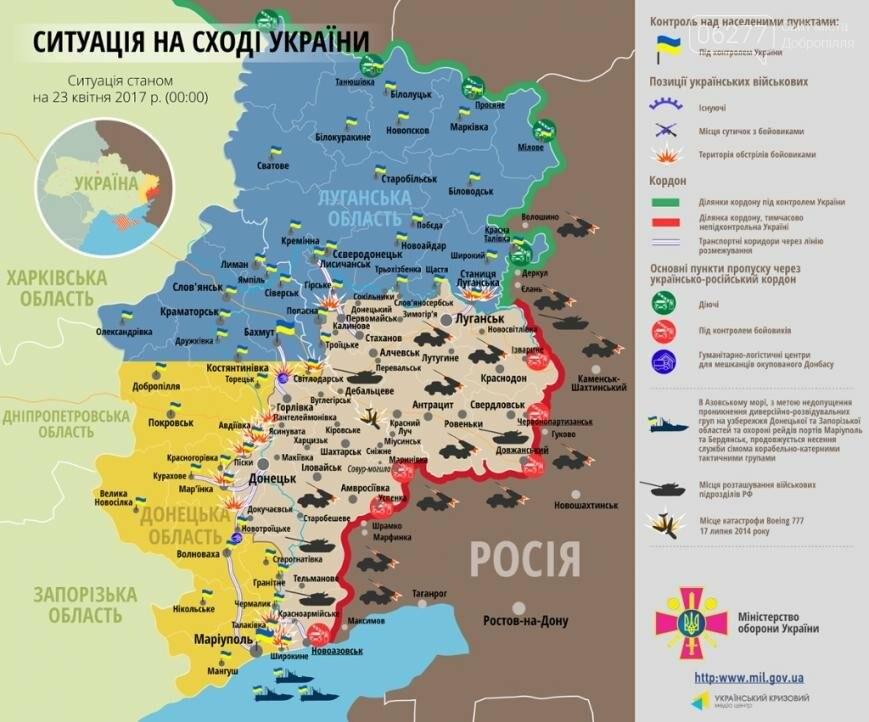 Интерактивная карта боёв и обстрелов на Донбассе, фото-1