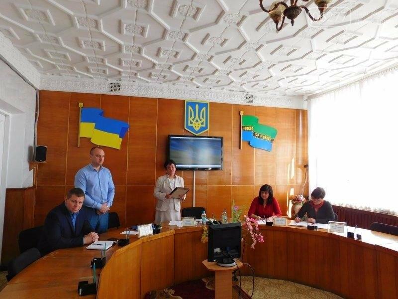 Депутаты Добропольского райсовета изменили бюджет и не одобрили обращение к Президенту Украины, фото-1