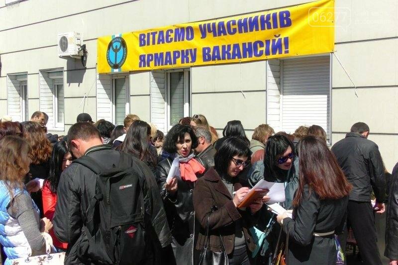 На ярмарке вакансий в Доброполье 55 человек получили направление на работу , фото-7