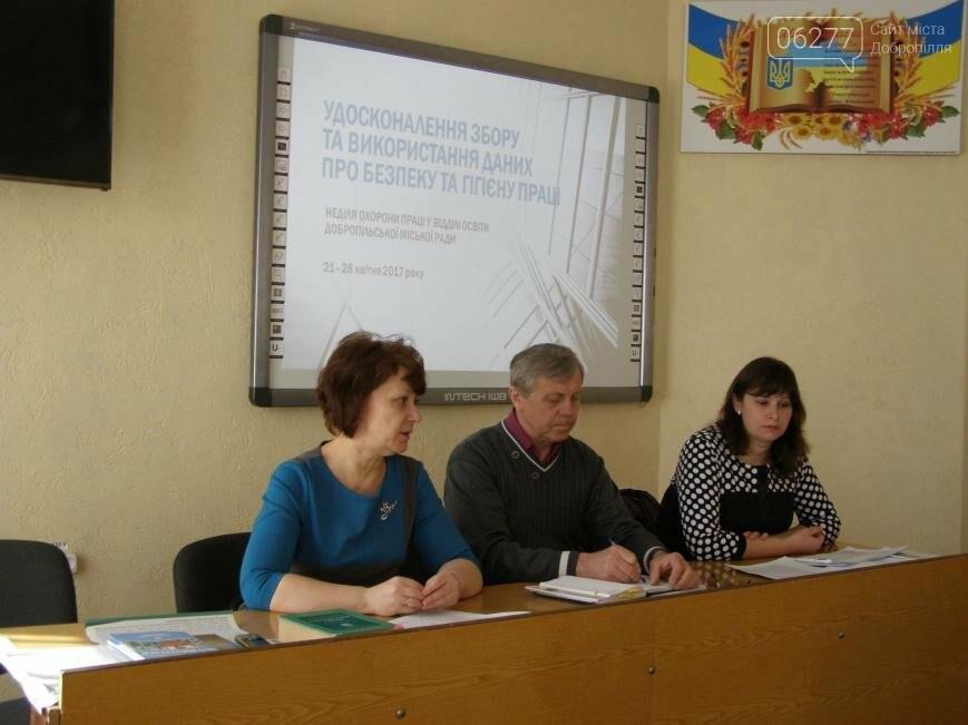 Педагоги Доброполья принимают активное участие в мероприятиях, посвященных Всемирному дню охраны труда, фото-2