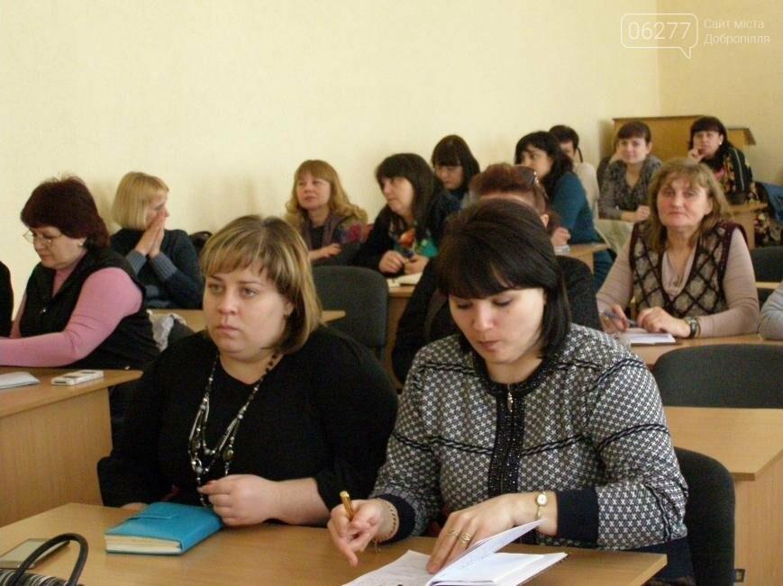 Педагоги Доброполья принимают активное участие в мероприятиях, посвященных Всемирному дню охраны труда, фото-3