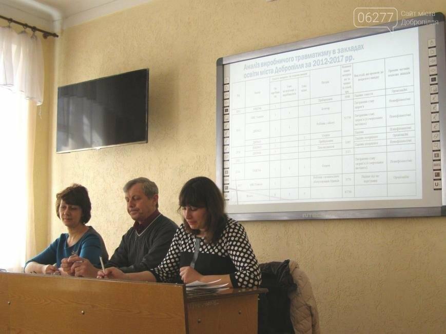 Педагоги Доброполья принимают активное участие в мероприятиях, посвященных Всемирному дню охраны труда, фото-5