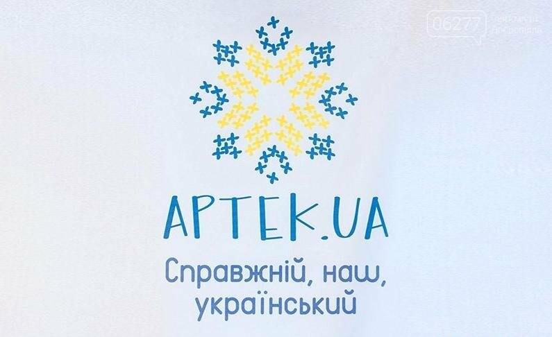"""Добропольский горсовет предлагает бесплатные путевки в """"Артек"""", фото-1"""