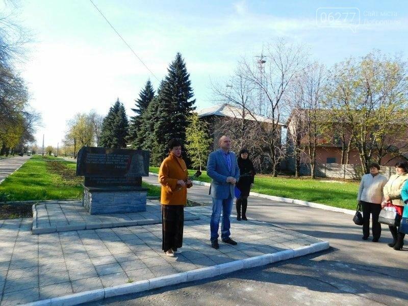 В Доброполье прошли митинги в память о жертвах Чернобыльской катастрофы , фото-1