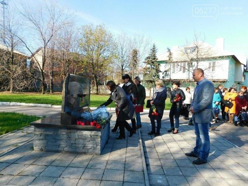 В Доброполье прошли митинги в память о жертвах Чернобыльской катастрофы , фото-3