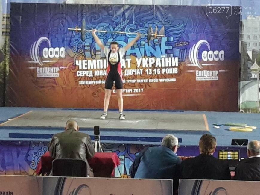 Спортсменка из Белозерского стала чемпионкой Украины, фото-1