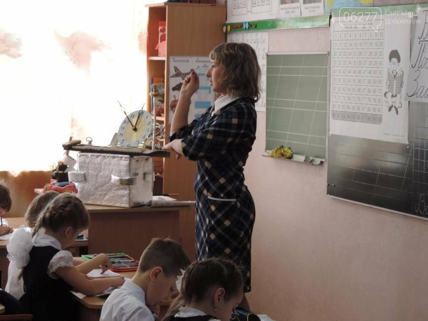 Преемственность дошкольного и начального звена образования Доброполье, фото-1
