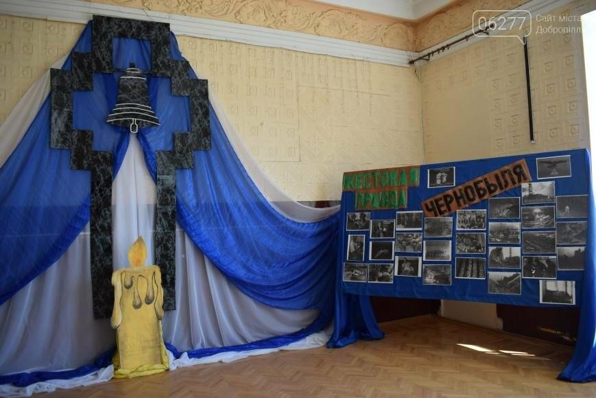 В Белозерском ДК провели мероприятие в память о чернобыльской трагедии, фото-3