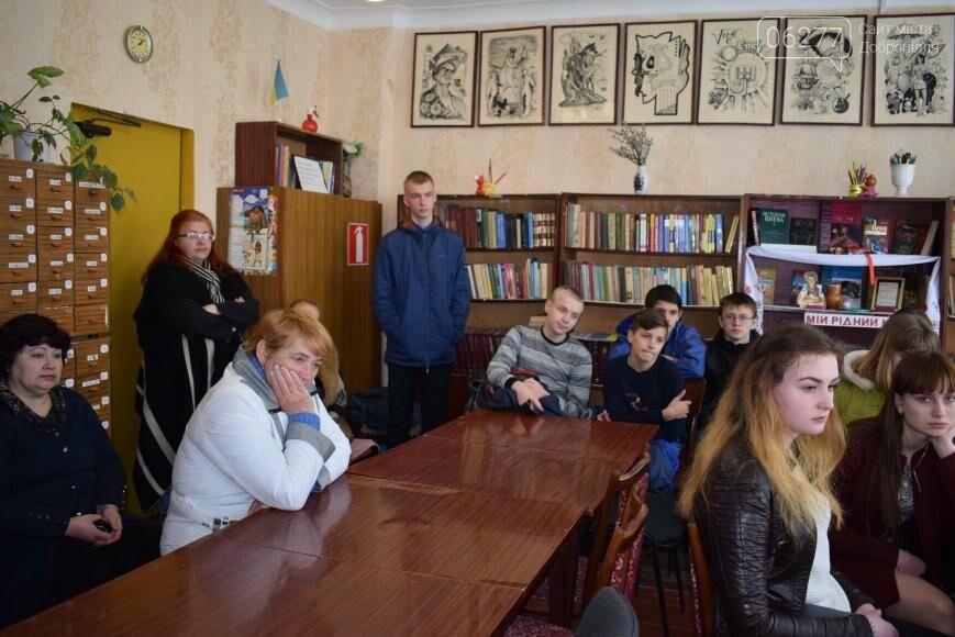 В Белозерском ДК провели мероприятие в память о чернобыльской трагедии, фото-1