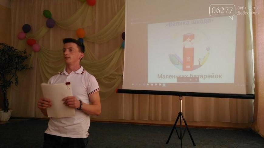 Школы Доброполья присоединились ко Всеукраинской экологической акции, фото-3