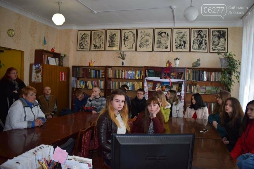 В Белозерском ДК провели мероприятие в память о чернобыльской трагедии, фото-2