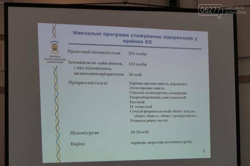 """В Донецкой области будут """"выращивать"""" куркулей, фото-2"""