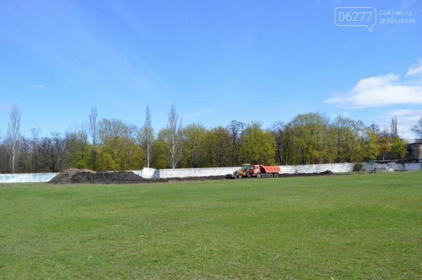 В Доброполье скоро откроют пять новых спортплощадок, фото-2