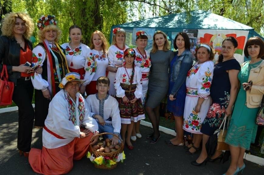 В Добропольском районе отметили День Европы, фото-3