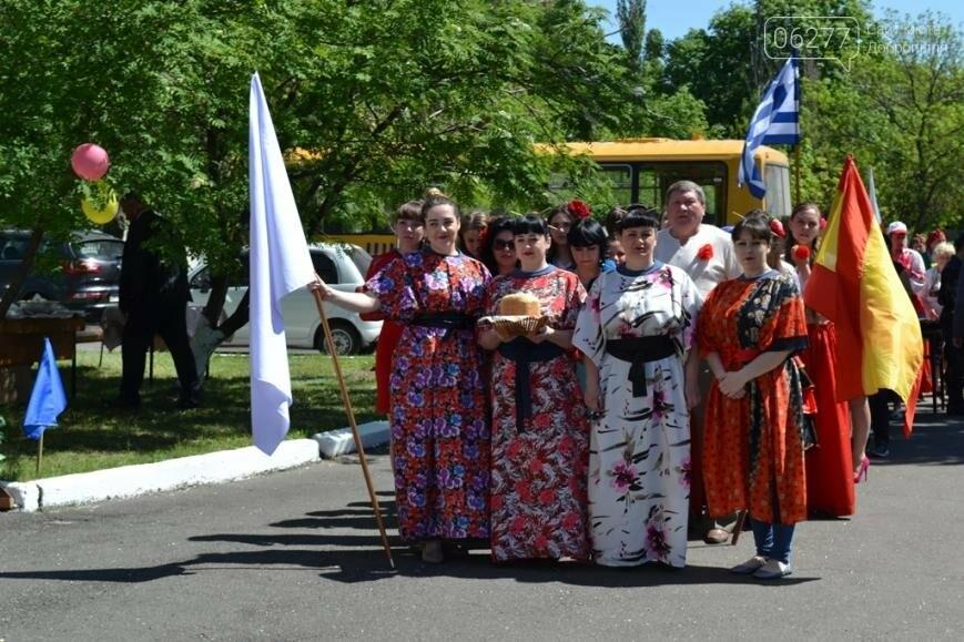 В Добропольском районе отметили День Европы, фото-8