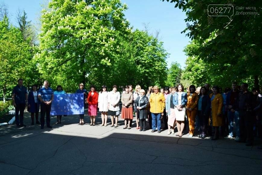 #БезвизНаш: в Добропольской райгосадминистрации торжественно подняли флаги Украины и ЕС, фото-2