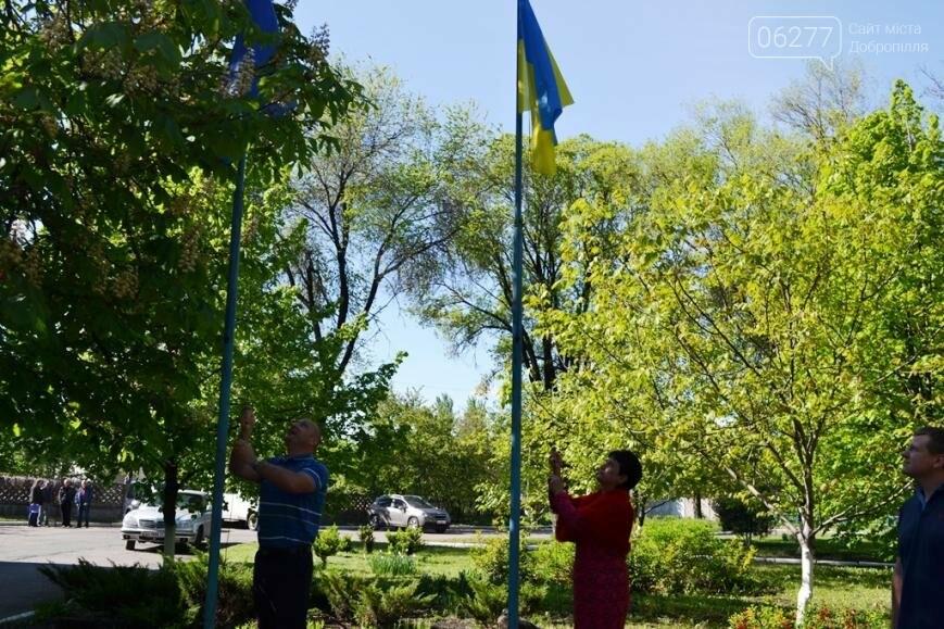 #БезвизНаш: в Добропольской райгосадминистрации торжественно подняли флаги Украины и ЕС, фото-3