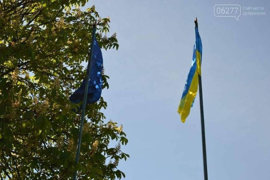 #БезвизНаш: в Добропольской райгосадминистрации торжественно подняли флаги Украины и ЕС, фото-4