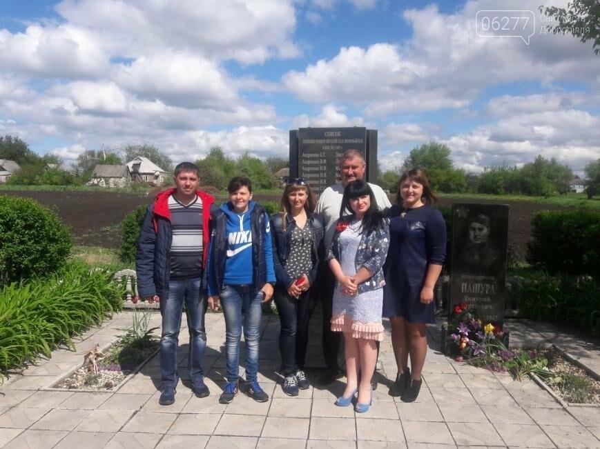 Участники благотворительного автопробега посетили ветеранов 6 сел Добропольского района, фото-10