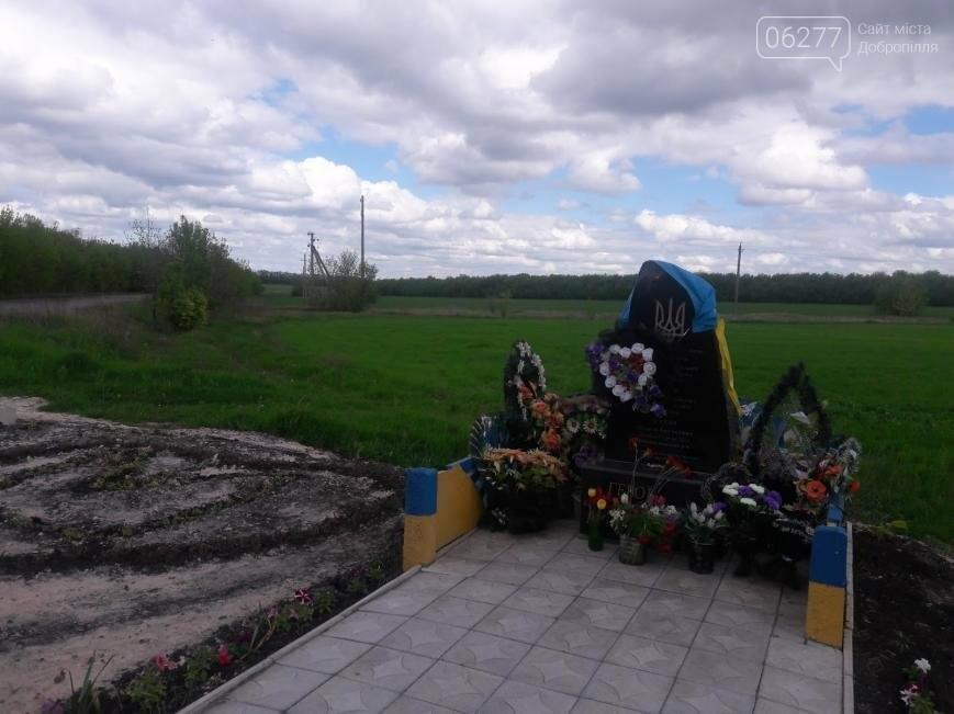 Участники благотворительного автопробега посетили ветеранов 6 сел Добропольского района, фото-5