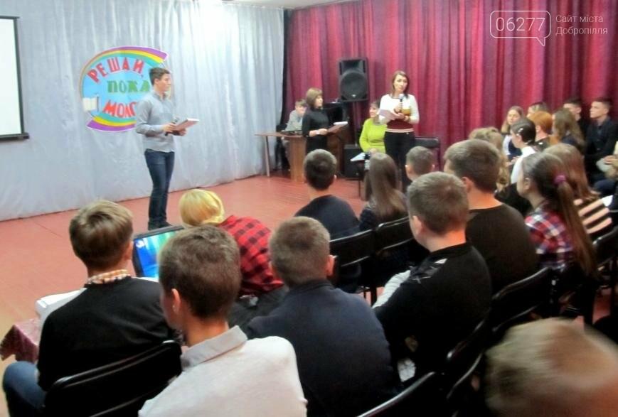 Добропольские школьники вместе с психологом искали источники красоты, фото-2