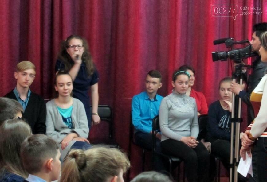 Добропольские школьники вместе с психологом искали источники красоты, фото-3