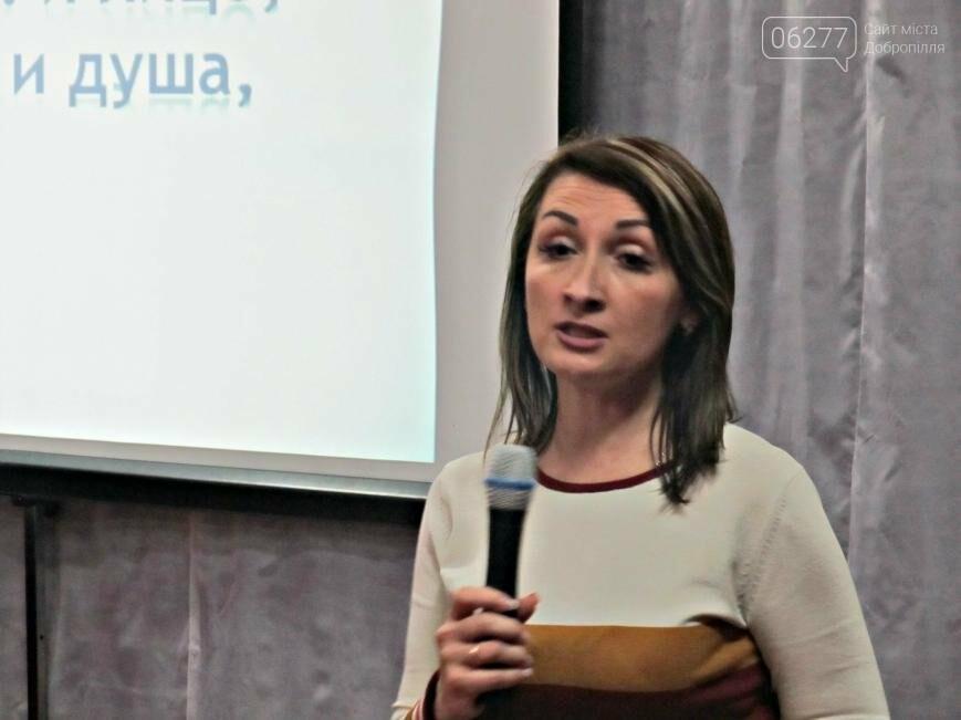 Добропольские школьники вместе с психологом искали источники красоты, фото-4
