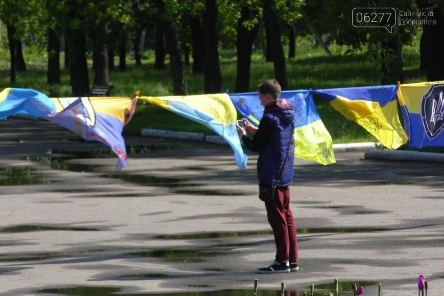 """Флаги от Доброполья и Добропольского района добавили в коллекцию """"Великої української ходи"""", фото-4"""
