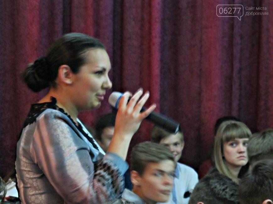 Добропольские школьники вместе с психологом искали источники красоты, фото-6